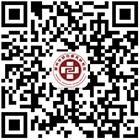 赣医白癜风研究院微信二维码